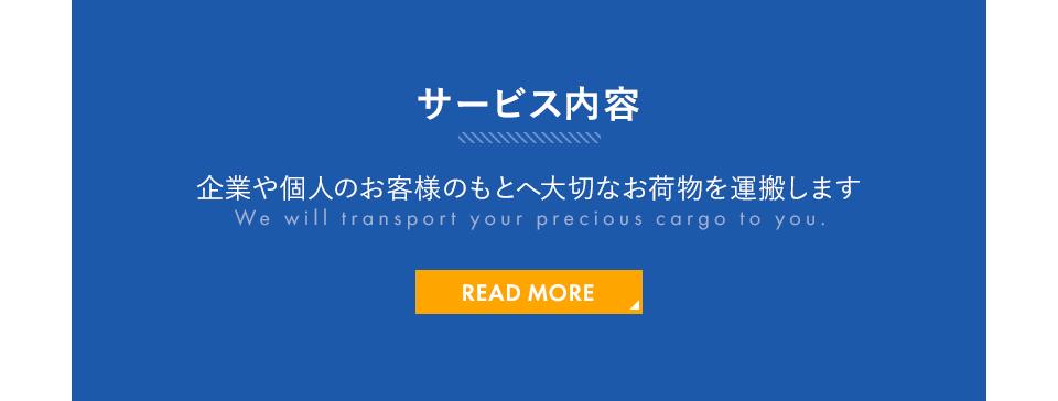 _banner_service