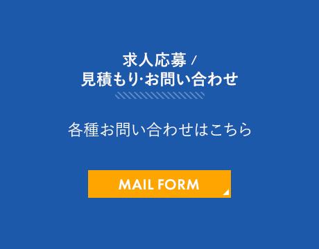 _half_banner_contact